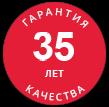 Битумная черепица - Севастополь, Симферополь, Крым. Серия Кантри