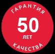 Купить мягкую кровлю Шинглас в Симферополе, Севастополе, Феодосии
