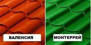 Металлочерепица в Севастополе цена