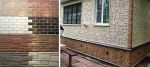 Купить недорогие наружные фасадные панели для отделки дома «под камень» и «под кирпич» предлагает в Евпатории по выгодным ценам компания «Рич Стоун»