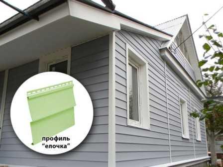 Выгодно купить виниловый и цокольный сайдинг для наружной отделки дома по доступной цене в Ялте можно в каталоге компании «Рич Стоун»